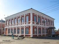 Здание женской прогимназии. 2009 год