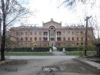 Здание гостиницы «Урал». 2009 год