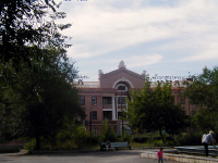 Здание гостиницы «Урал»