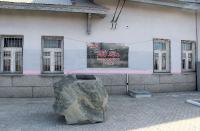 Здание вокзала станции Круторожино