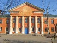 Здание административное института «Уралникельпроект». 2009 год