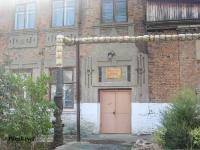 Здание женской гимназии (ул. Декабристов, 16/ул. Радищева, 45). 2009 год
