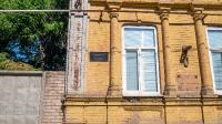 Здание городской управы (ул. Льва Толстого, 26/ул. Пионерская, 5)