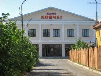 Здание общественного назначения на улице Московской, дом 3. 2009 год