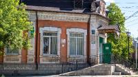 Здание вольной аптеки провизора А.Я. Тицнера (ул. Карла Маркса, 7)