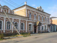 Дом купца 2-ой гильдии И.А. Куликова (ул. Куйбышева, 3-5). 2000-2010 год