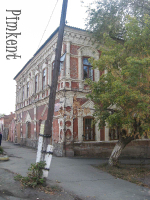 Дом купца 2-ой гильдии М.П. Литвака (ул. Карла Маркса, 4/ул. Степана Разина, 88). 2009 год