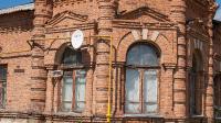 Дом Орского городского головы 1906–1911 г.г. И.А. Канфера (ул. Шевченко, 48/ул. Пугачёва, 79)