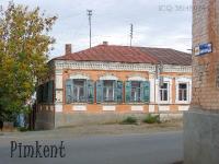 Жилой дом на улице Советской, 106. 2009 год