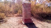 Неизвестный памятник в саду имени А.Н. Малишевского
