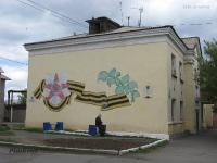 Мемориальная доска Синчука В.П.