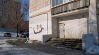 Мемориальная доска Сорокина В.А. на проспекте Ленина, 103А