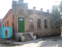 Памятное место штаба обороны Орска 1918 года (ул. Карла Маркса, 9/ул. Степана Разина, 90). 2009 год