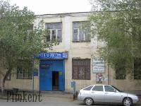 Памятное место создания профсоюза почтовиков (ул. Карла Маркса, 2). 2009 год