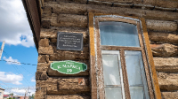 Памятное место, связанное с именем Мусы Джалиля (ул. Карла Маркса, 19)