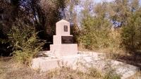 Братская могила мусульман-революционеров, погибших в 1918 году при обороне Орска