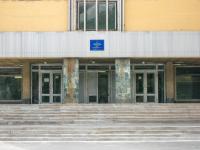 Орский гуманитарно-технологический институт. Август 2005 года