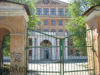 Школа № 1 имени А.С. Макаренко. 2009 год