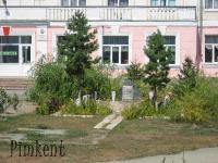 Школа № 49. 2009 год