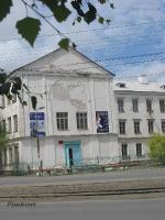 Школа № 6. 2009 год