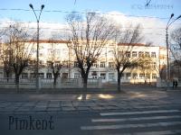 Школа № 8. 2008 год