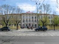 Школа № 8. 2009 год