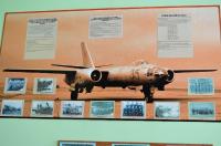 Музей школы № 26