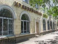 Орский краеведческий музей. 2009 год