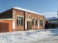 Музей «Т.Г. Шевченко в Орской крепости». 2000-2010 год
