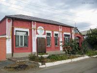 Музей «Т.Г. Шевченко в Орской крепости». 2009 год