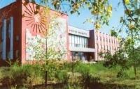 Дворец пионеров и школьников города Орска