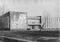 Дворец пионеров и школьников города Орска. 1979 год