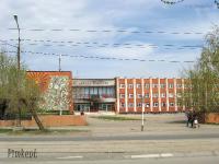 Дворец пионеров и школьников города Орска. 2009 год