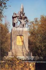 Памятник защитникам Орска