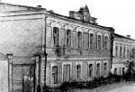 В 1918 году в этом здании размещался штаб Красной гвардии