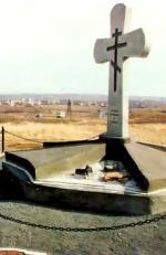 Крест в честь казаков, погибших в гражданской войне