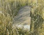 Памятник на могиле Юрьева