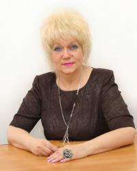 Ермолина Людмила Иосифовна