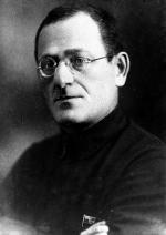 Франкфурт Сергей Миронович