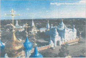 Вид на Свято-Троицкую обитель