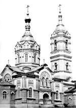 Николаевская церковь. 1914-1915 гг.